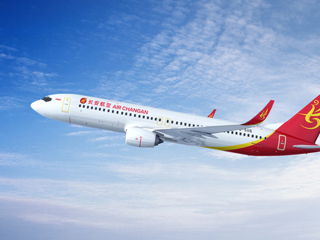 New Chinese Airline Recruiting B-737 Pilots in Europe.