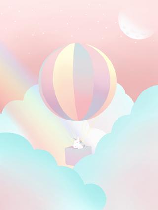 Balloon Unicorn