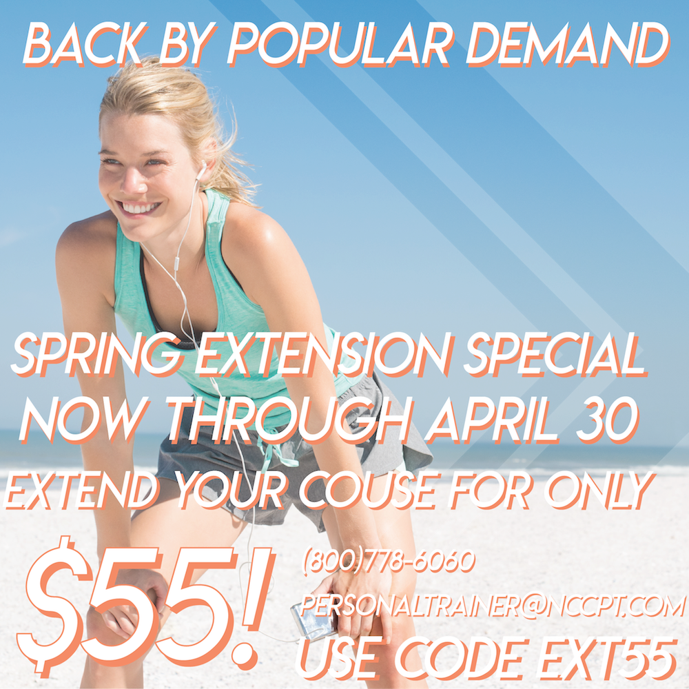 Extension Promo B