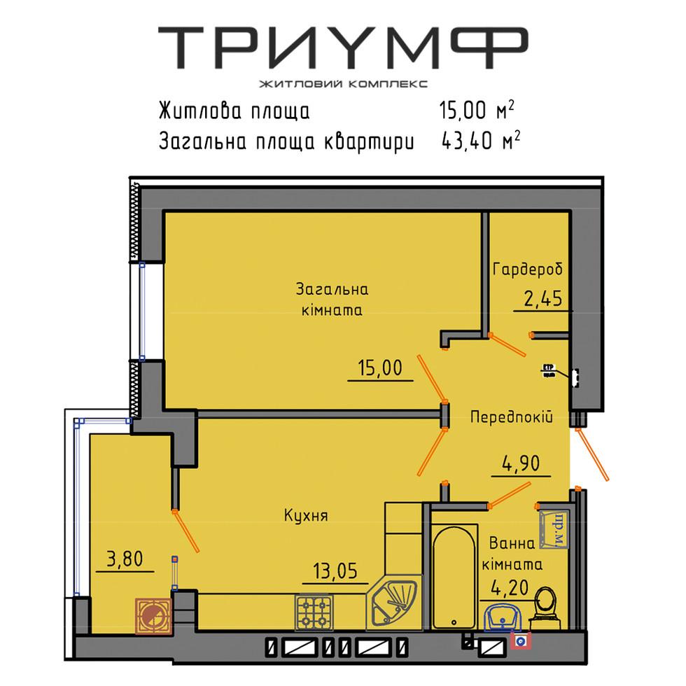 Планировка Триумф 18 фб.jpg