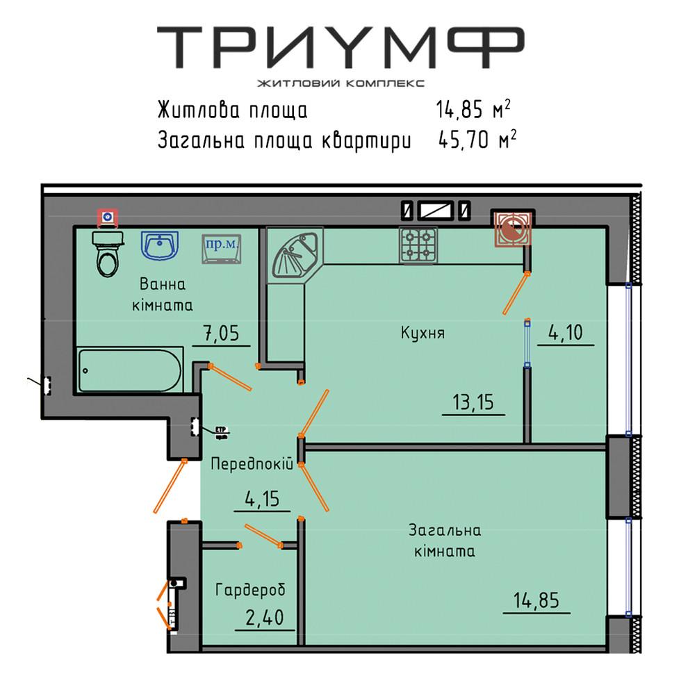Планировка Триумф 19 фб.jpg