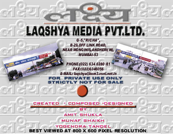 Laqshya-CD Cover Back.jpg