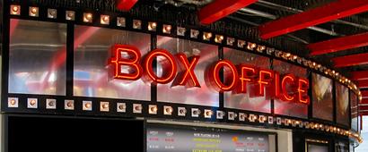 box-film.png