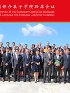 2019.6.6-7欧洲部分孔子学院在葡萄牙阿威罗召开联席会议,.jpg