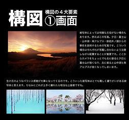 1588636344250_edited.jpg