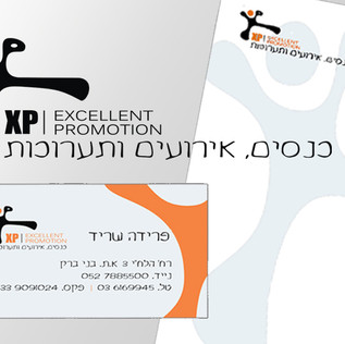 מיתוג: לוגו וכרטיסי ביקור