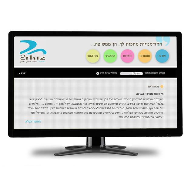 כתיבת שיווקית לאינטרנט ועיצוב: אתרים, דפי נחיתה ופוסטים