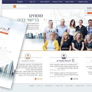 מיתוג ושפה גרפית, עיצוב אתר אינטרנט בהתאמה לשפת המותג