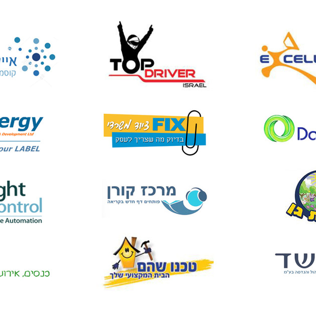 עיצוב לוגו ללקוחות שונים