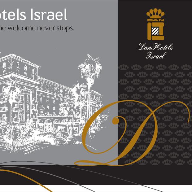 מצגת דיגיטל למלונות דן