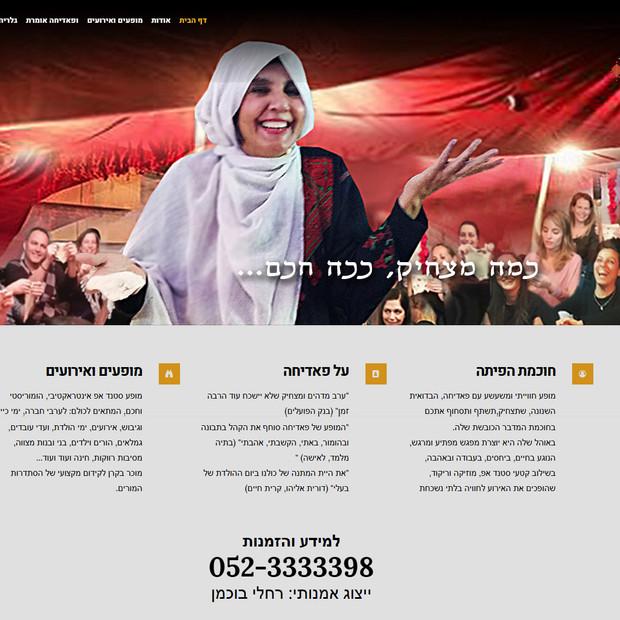 אתר תדמית ומכירות