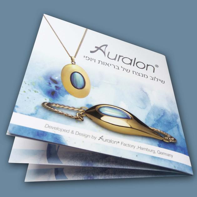 כתיבה, עיצוב והפקת חוברת תדמית