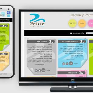 אתר לחברת השמה יצירתית