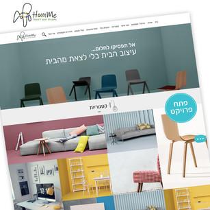 לוגו ועיצוב אתר