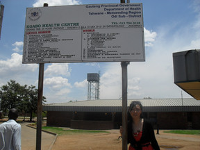 Kgabo Health Centre.JPG
