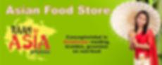 Aziatische supermarkt RaanAsia conceptwinke in Aziatische voeding, kruiden, groenten en non-food