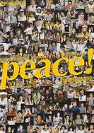 2004年9月5th PEACE.jpg