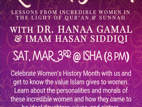 Queens of Jannah | March Family Night (3/3)