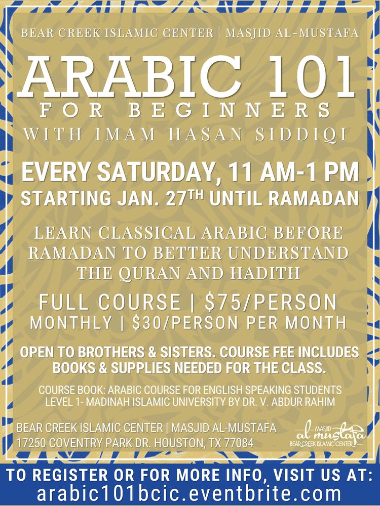 Arabic 101 For Beginners