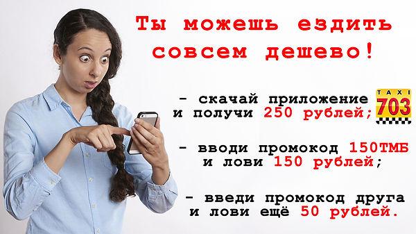 купоны703-2.jpg