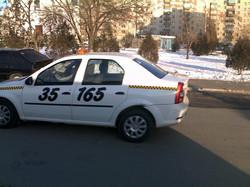1327492330_beloe-taksi-voyazh