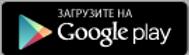 googlepr.png