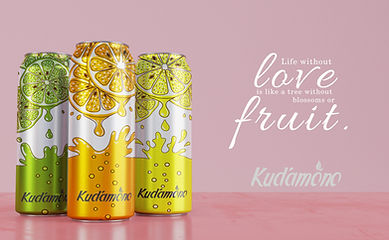 fruit juice brand display on graphical tin cans