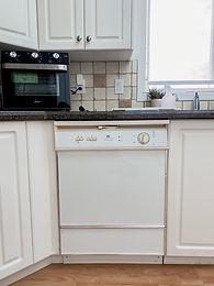 We Got a New Dishwasher!