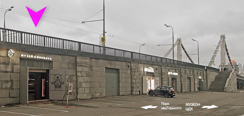 Аренда Крымский Мост