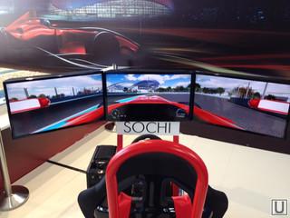 Sochi Autodrome
