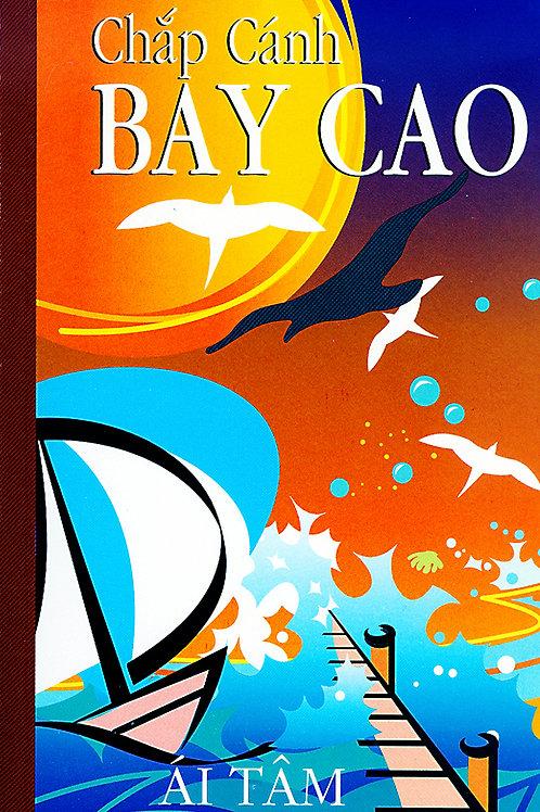 Chắp Cánh Bay Cao
