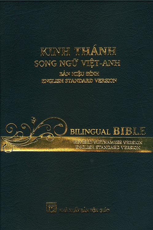 Kinh Thánh Truyền Thống Hiệu Đính Song Ngữ (Tân Cựu Ước)