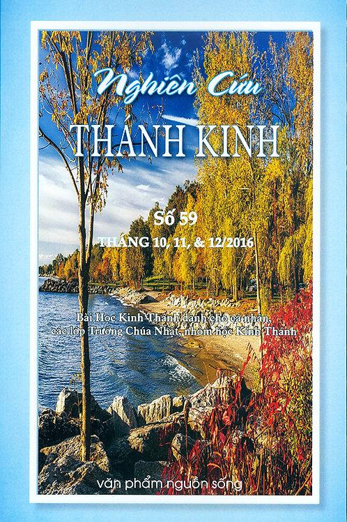 Nghiên Cứu Thánh Kinh Số 59