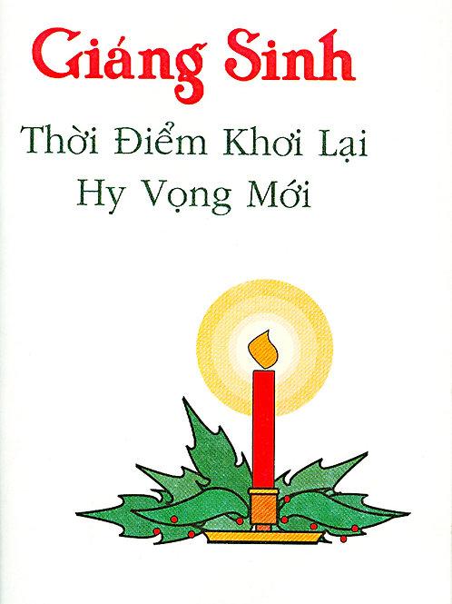 Tuyển Tập Giáng Sinh