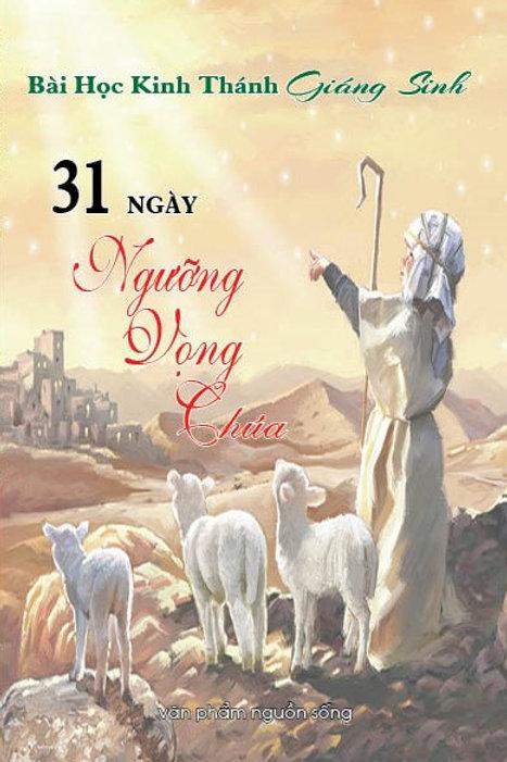 Bài Học Kinh Thánh Giáng Sinh - 31 Ngày Ngưỡng Vọng Chúa
