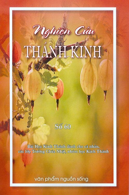 Nghiên Cứu Thánh Kinh Số 60