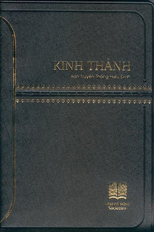 Kinh Thánh ( Bản Truyền Thống Hiệu Đính)