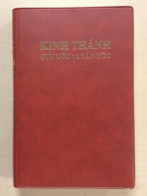 Kinh Thánh Cựu Ước và Tân Ước (Regular Red)