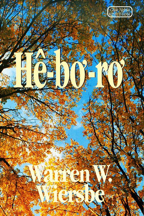 W.W. Hê-bơ-rơ