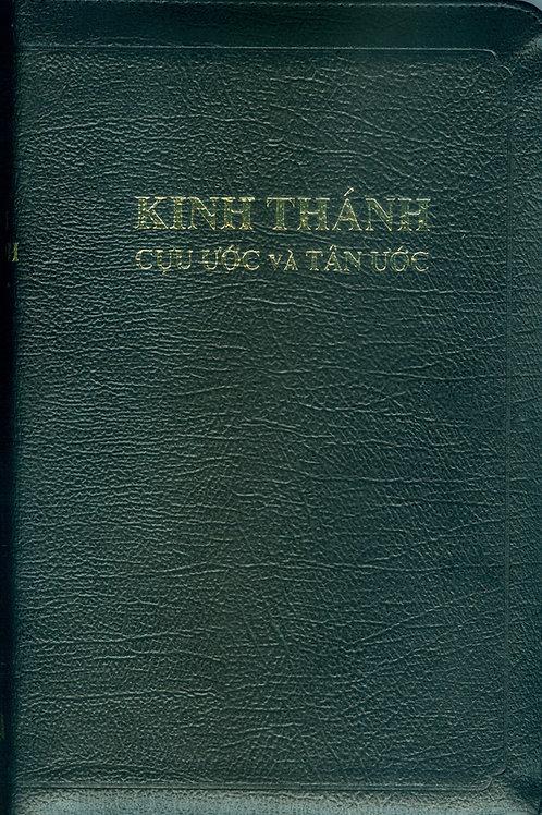 Kinh Thánh Truyền Thống Cựu và Tân Ước (Large, black, zipper)
