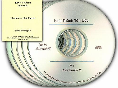 CD Kinh Thánh Tân Ước