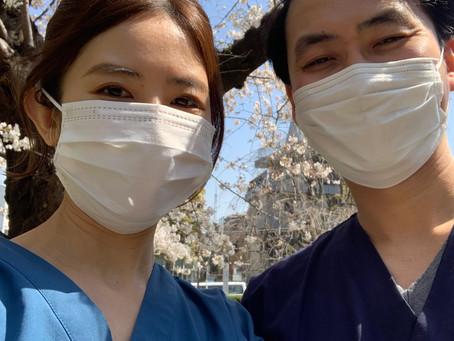 渋谷区 新型コロナウイルスワクチン集団接種に関するお知らせ