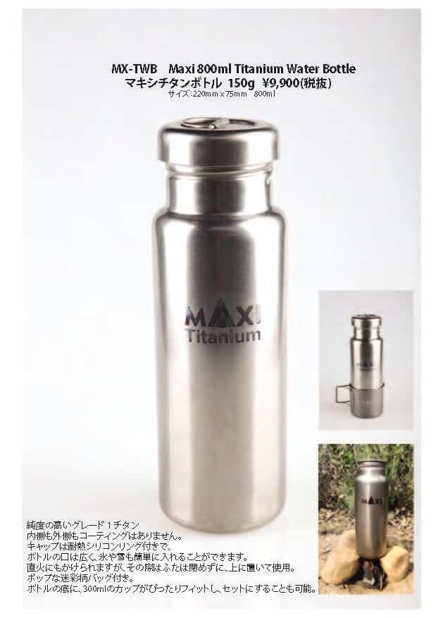 maxi2.jpg