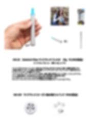 3hb2●-email.jpg