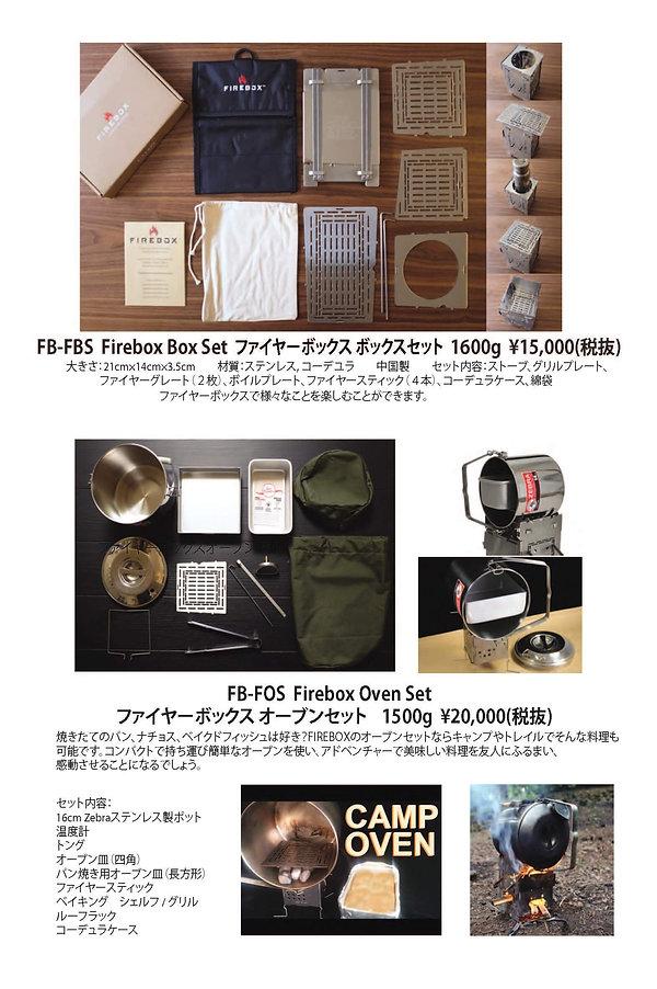 fb3.jpg