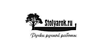 лого-ручки-столярок.jpg