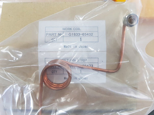 RF coil for 7500