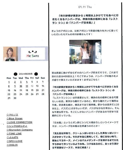 TOKYOFM.jpg
