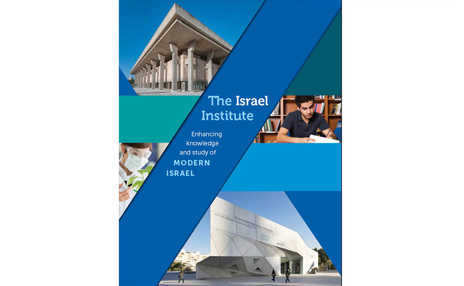 Introductory Brochure cover