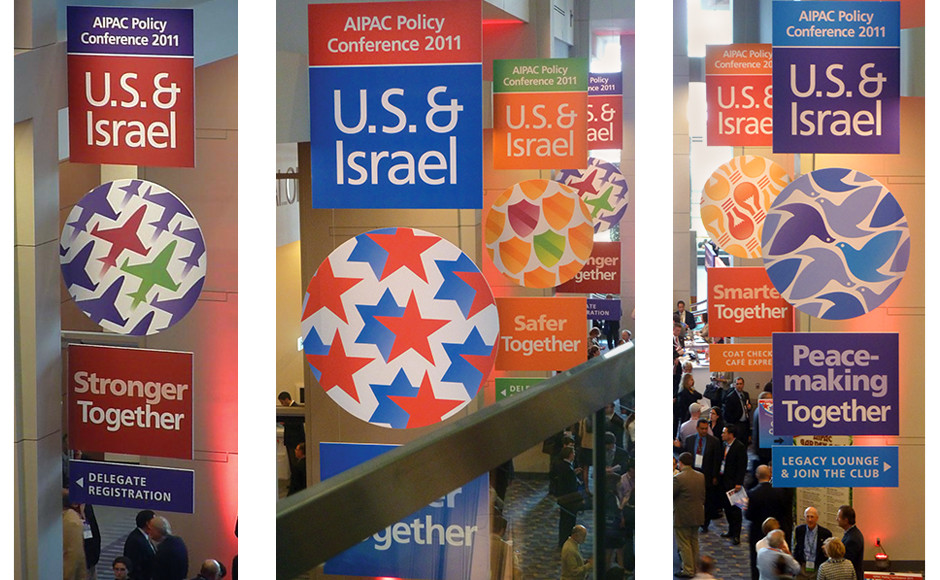 Grand Lobby signage for AIPAC Policy Conference